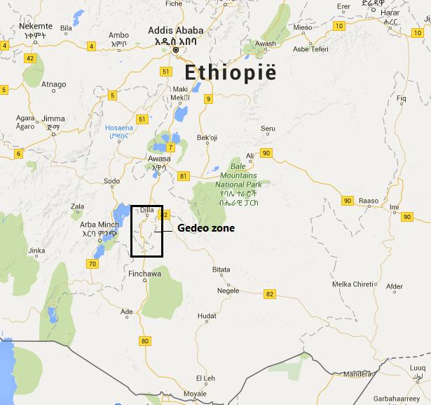 Konga Ethiopia